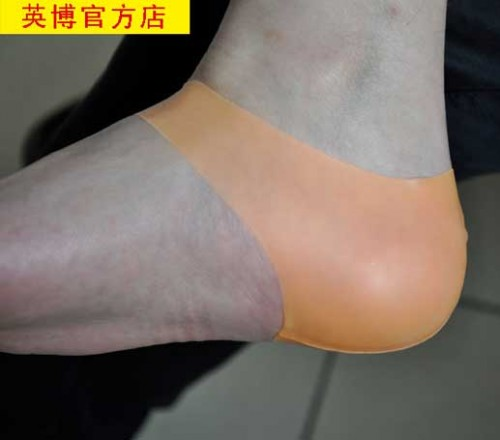 托玛琳足跟防裂套(足跟型)